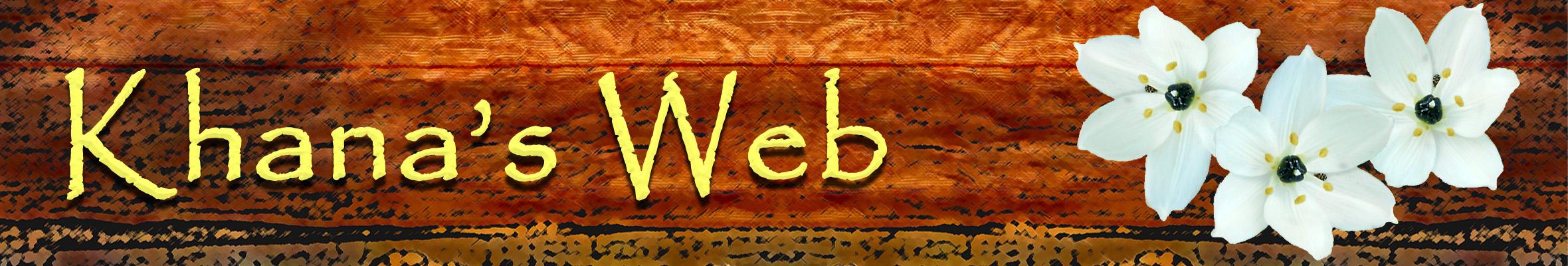 Khana's Web @ Zazzle